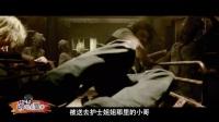 《萌眼看重口》91期:小萌重返寂静岭  为救萌爸打怪升级