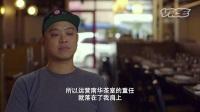 唐人街第一店的华人青年老板