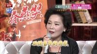 北京电视台38周年文艺精品展播(一) 170511