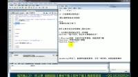 javascript基础入门教程:03 if else判断语句(上)