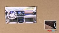 奔驰E级长轴距 低配车型也能不掉面子 11