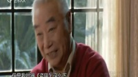 纵横舞台 荣古铸今 张铭荣专访(下) 170514