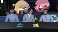 BIG2017 球球大作战 超级战队巅峰对抗赛