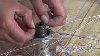 單車基械匠第十六期--滾珠花鼓輪組塔基的拆解維修保養調試 shimano 禧瑪諾