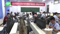 郑州市电子信息工程学校2017年中原大赛