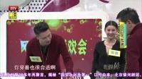 北京电视台38周年文艺精品展播 170517