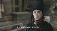 热血长安 第二季 10 龙王之怒