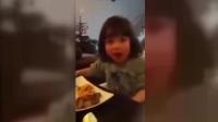 被妈妈称老外,混血女孩拍桌大喊:我是中国人!