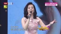 北京电视台38周年文艺精品展播(三) 170519