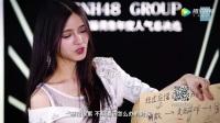 "SNH48陈问言""My heart soars""SNH48第四届偶像人气年度总决选拉票宣言"