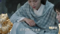 择天记 第15集 20170427