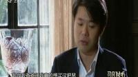 一种琴音抚人生 黄蒙拉专访(上) 170520