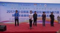 2017中国·日照第二届捷安特全国单车耐力赛部分场景。