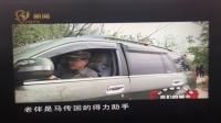 淄博电视台录制的,《故乡情》博山镇摄影人的带头人——马传国老师专辑
