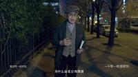 柏林谍影(一) 真正间谍长什么样 20170518