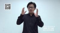 托尼盖剪发 上海美发学校 剪裁大师课程理论 DK教育