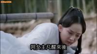 【谷阿莫】12分鐘看完2610分鐘的愛情古裝劇《三生三世十里桃花》1-58集