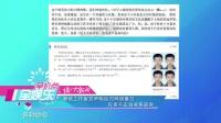 头条:鹿晗工作室发声明反对网络暴力  斥责不正当关系谣言