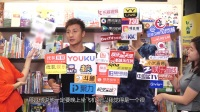 港台:宣萱坐拥3000万物业养老  方力申叹绯闻太多吓跑女生
