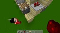 【木子老旅】我的世界紅石教學:電梯