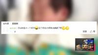港台:Ella晒儿子逆天帅照 要迷妹排队奉茶急征童养媳?
