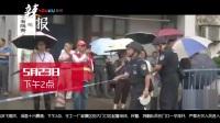 """南京第二热电厂爆破拆除  20万网友围观""""炸烟囱"""""""