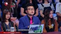 女神江珊分享冻龄秘诀 20170524