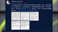 八卦:北电老师朱炯和父亲发律师声明:维护合法权益
