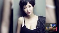 """八卦:童菲清爽短发写真曝光 """"坏小子""""上线酷劲儿十足"""