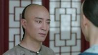 第三十八集剧透 大明太子帮助当朝皇帝 去打劫官府救济灾民