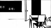 《大学自习室》原版-国语高清