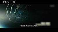 8分钟速读刘慈欣2002年获读者提名奖科幻作品《吞食者》 19