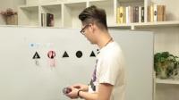 《好奇潮评测》:能挂钥匙能挂ipad 神奇胶垫挑战传统挂钩