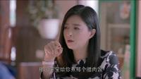 《春风十里不如你》电视剧周冬雨女追男与张一山情浓浓吻戏