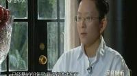 """""""瑜""""音绕梁 王珮瑜专访(上) 170527"""