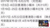 八卦:杨幂不工作陪小糯米?遭刘恺威粉丝打脸