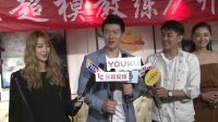 现场  《超模教练》开机仪式在京举行   主创分享减肥心得相约一起健身