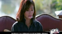 《欢乐颂2》独家专访刘涛 有了爱情的安迪接地气了_高清