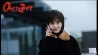 《欢乐颂2》曲筱绡公司破产父母离婚 始作俑者其实是他_高清