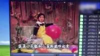 八卦:萌化了!杨幂小时候讲故事的视频升级版来啦