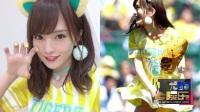 港台:AKB48山本彩奋力一投迷你裙飞起来了 底裤见光全场欢呼