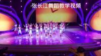 张长江舞蹈学校六一演出