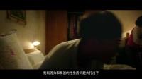 """《美好的意外》電台版預告 桂綸鎂""""放飛自我""""歐陽娜娜電話倒苦水"""