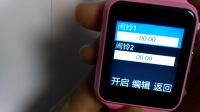 阿童木电话手表Q100操作视频步骤2-手表端操作讲解