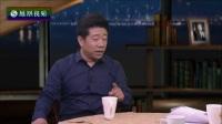 20170524锵锵三人行:王冲说他预测对了法国和韩国大选