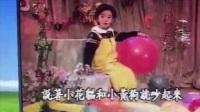 [娱乐]杨幂小时候儿说故事的视频又出新版本了,从小就有台词功底啊,厉害了!六一儿童节了,来感受一下小时候的杨幂吧