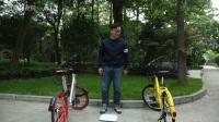 實驗評測共享單車3.0時代哪家強