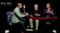 《異形:契約》中國粉絲代表倫敦首映送笛子 法鲨當場試吹
