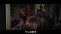 电影公嗨课182:囚禁少女被异人搭救