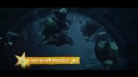 星映话-《新木乃伊:卷土重来》